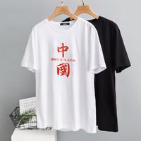 AiKEN 爱肯  ZA3A002212S06 男士国潮短袖T恤