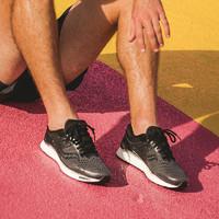 9日0点:saucony 索康尼 FREEDOM自由 3 S20543 男子减震跑鞋