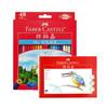 FABER-CASTELL 辉柏嘉 城堡系列 六角杆彩色铅笔 115748 48色 笔刨+彩绘本