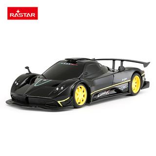 RASTAR/星辉 帕加尼风之子 仿真遥控汽车儿童遥控车宝宝玩具车