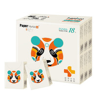 PaperNurse 纸护士 纸护士 国潮手帕纸 4层6片36包
