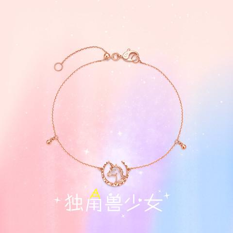 CHOW TAI FOOK 周大福 周大福 独角兽少女18K金钻石手链-U181794
