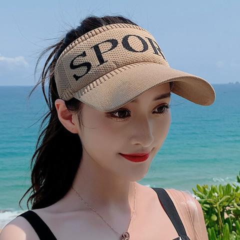 遮阳帽子女夏季 卡其色