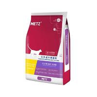 PLUS会员:METZ 玫斯 无谷物生鲜全价猫粮 8kg