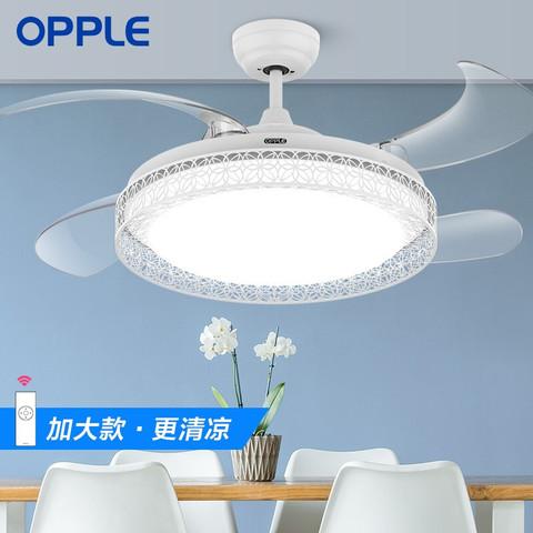 OPPLE 欧普照明 OPPLE吊扇灯 隐形风扇灯led餐厅后现代吊灯卧室客厅欧式灯具中式灯饰电扇灯 送遥控器 如风
