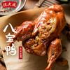上海特产沈大成八宝鸭800g 即食酱鸭烤鸭卤味熟食下酒菜酱腊鸭(八宝鸭800g)