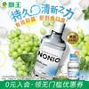 狮王NONIO进口漱口水有效抑菌温和薄荷预防口腔异味清新口气600ml(600ml、温和薄荷)
