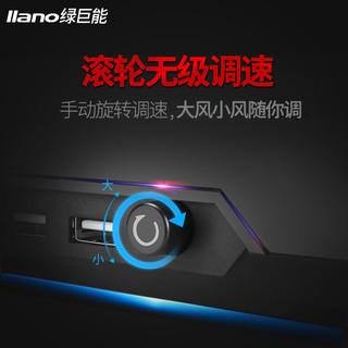 LIano 绿巨能 深海泰坦V6 涡轮温控 水冷支架垫