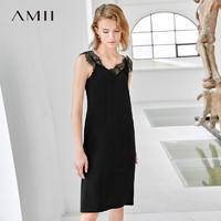 AMII Amii极简法式洋气心机连衣裙2021夏季新款宽松蕾丝拼接吊带中长裙