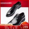 康奈男鞋 真皮德比鞋男士尖头系带纯色商务正装鞋英伦头层牛皮鞋(37、黑色)