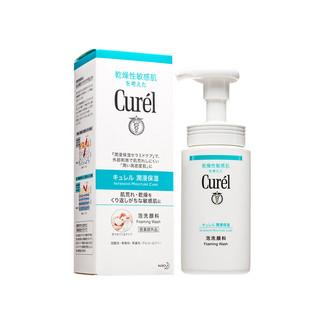 补贴购、限新用户 : Curel 珂润 润浸保湿洁颜泡沫 150ml