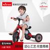 RASTAR/星辉 儿童三轮车脚踏车宝马mini儿童脚踏车宝宝童车2-5岁(激光蓝)