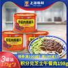 上海梅林香菇肉酱罐头175g拌饭速食拌面酱料面条方便面螺蛳粉即食(香菇肉酱175g*12)