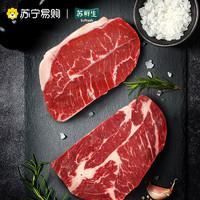 苏鲜生 原切牛排组合装 1.2kg