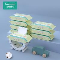 Purcotton 全棉时代 新生儿便携湿巾  80片*8包