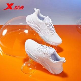 XTEP 特步 特步男鞋跑步鞋运动鞋男减震回弹跑鞋轻便透气鞋子男880319110051 白色 42码