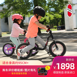 PUKY puky德国原装进口儿童平衡车滑行宝宝学步双轮自行车无脚踏LR XL