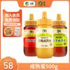 中粮山萃蜂蜜山萃牌荆条枣花洋槐椴树成熟蜂蜜成熟蜜500g瓶装(椴树蜜500g)