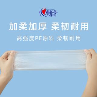 心相印保鲜袋食品袋PE家用经济装加厚一次性密封保鲜平口式多规格(1、特大号100只3卷(30cm*40cm共300只))