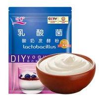 川秀 乳酸菌(升级10菌型)自制酸奶发酵菌粉 益生菌酸奶发酵剂