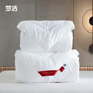 MENDALE 梦洁家纺 梦洁纯棉子母被抗菌七孔二合一被子冬被棉被加厚保暖双人被芯单人