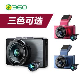 360行车记录仪高清夜视内置电子狗前后双录免安装倒车影像G580