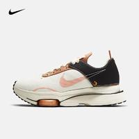 9日0点:NIKE 耐克 AIR ZOOM TYPE DD8505  女子休闲运动鞋
