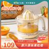 小熊迷你榨汁机家用原汁机渣汁分离电动水果机榨橙汁杯小型便携式(米黄色)