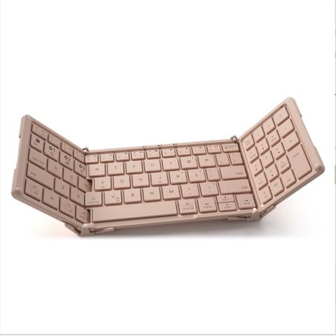 B.O.W 航世 HB166 可折叠无线键盘 68键