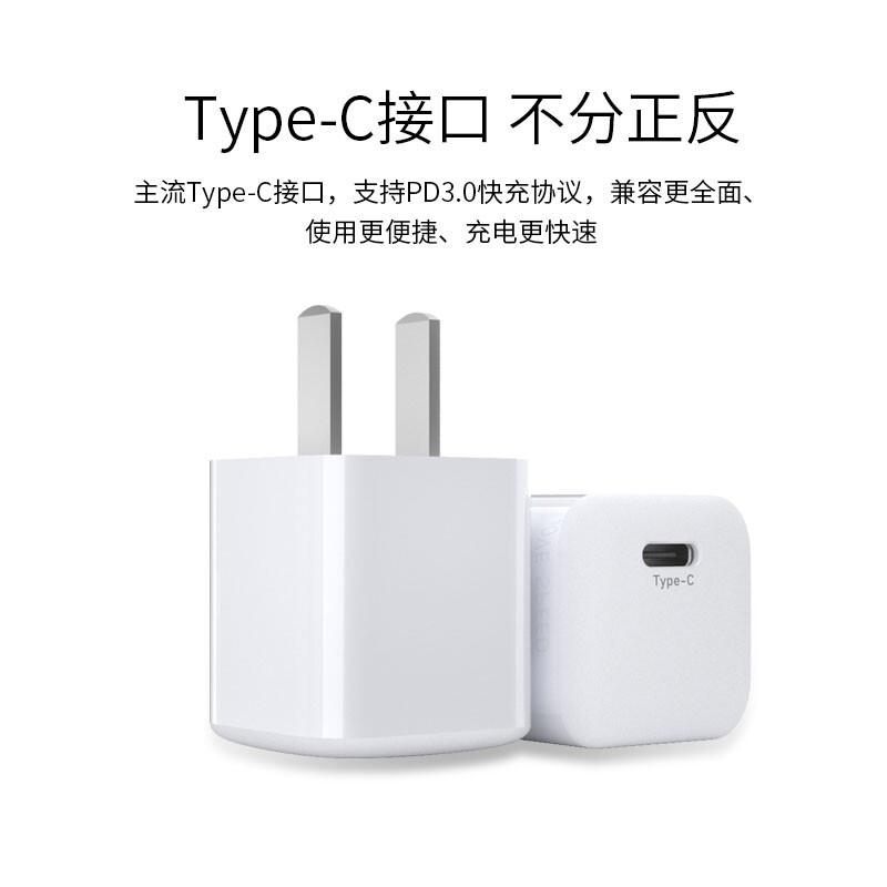 MOVE SPEED移速 YSFCP101 小精灵 PD20W充电器 MiNi升级款