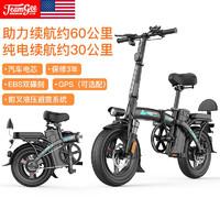 teamgee 美国TeamGee 新国标电动车折叠电动自行车