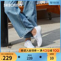 Skechers斯凯奇女鞋夏季新款休闲鞋学院风小白鞋时尚平底帆布鞋(41、酒红色/BURG)