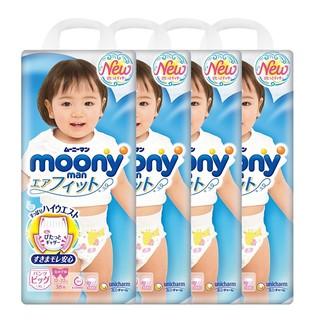 moony 尤妮佳 女宝宝用拉拉裤 XL38片  4包
