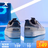 特步男鞋板鞋2021春季新款男士潮流休闲鞋低帮复古夏季运动鞋子男(41、米红-7031)