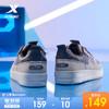 特步男鞋板鞋2021春季新款男士潮流休闲鞋低帮复古夏季运动鞋子男(45、米红-7031)
