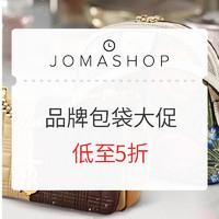 海淘活动:JOMASHOP 母亲节 精选品牌包袋大促 (含CELINE、Gucci等)