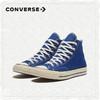 CONVERSE匡威官方 1970s高帮三星标复古百搭帆布鞋168509C宝石蓝(41、蓝/168509C)
