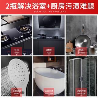 花王(KAO)魔术灵厨房油污浴室除霉强效去油污除垢 油污青果香500ml+浴室柠檬香500ml
