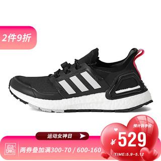adidas Originals adidas阿迪达斯2020女子ULTRABOOST C.RDY W跑步BOOST跑步鞋EG9803 EG5210