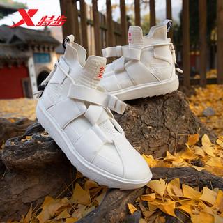 【范丞丞同款】特步少林联名罗汉鞋男运动鞋2021春秋季新款男跑鞋(42、白色)