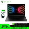 雷蛇(Razer)灵刃15.6英寸 RTX3070高端i7游戏本 144Hz高刷新率金属机身 16G内存 轻薄高性能笔记本电脑