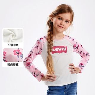 女童拼色长袖T恤
