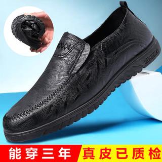 真皮豆豆鞋男夏季透气懒人商务休闲鞋一脚蹬软底驾车鞋英伦男鞋潮