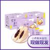 小养 紫米面包网红营养夹心早餐面包小吃休闲零食品500克*3箱