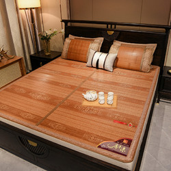 夏季竹席凉席1.8m1.5/2米床单人学生宿舍藤凉席0.9双面折叠可水洗