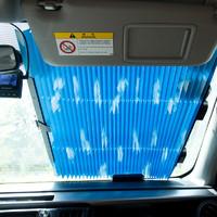 四万公里  汽车遮阳帘 SUV蓝色款 70cm