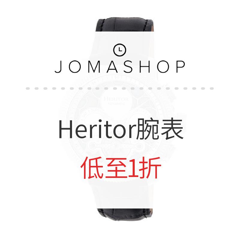 海淘活动 : JOMASHOP Heritor品牌腕表 母亲节大促