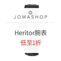 海淘活动:JOMASHOP Heritor品牌腕表 母亲节大促