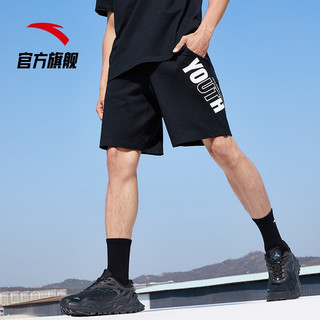 ANTA 安踏 安踏 ANTA 官方旗舰男短裤运动裤五分裤休闲宽松针织裤子 基础黑-1 3XL(男190)