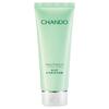 CHANDO 自然堂 水润保湿护肤套装 (洗颜霜100g+补水面膜5片+亮润面膜3片)